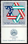 Zionist Organization Of The U.S.A. jewish star