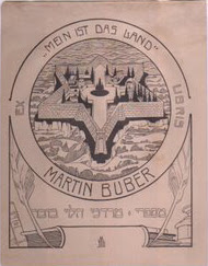 star of David bookplate-1