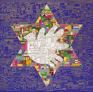 Jerusalem Day Star of David Israeli art