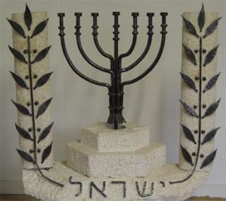 סמל המדינה אמנות ישראלית