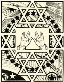 Star of David Zionism art