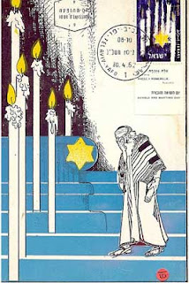 Holocaust Memorial Day Postcard Jewish star