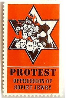 מחאה נגד דיכוי יהודים ברוסיה