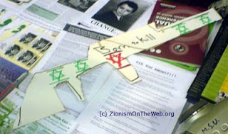 Zionism On The Web Stars of David