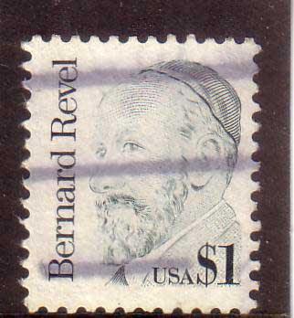 American Postage Stamp jewish star