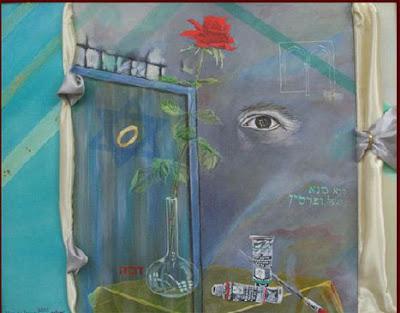 אמנות ישראלית מגן דוד כחול בחלק העליון של החלון