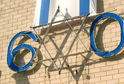 60th Independence celebrations including a magen David