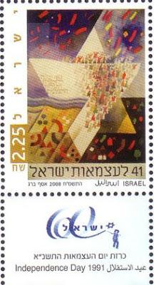 מגן דוד בצורת ספינת מעפילים