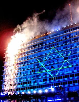 Green laser Star of David at the Independence celebration 2008