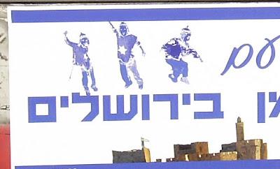 מגן דוד ענק על חולצתו של חסיד ברסלב