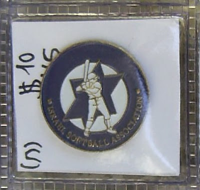 Star of David on an old softball pin