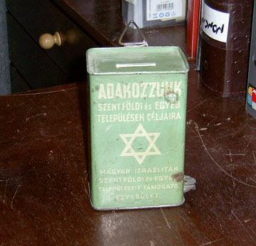מגן דוד בחלק התחתון של קופסת צדקה הונגרית