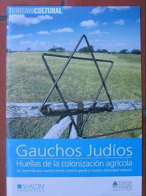 Jewish Gauchos magen david