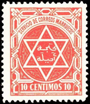 Messages from the Little Serpent Abba - Page 2 Stamp-1895-Jewish-star