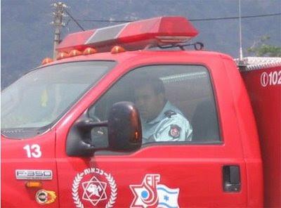 Fire-Brigade jewish-star-logo