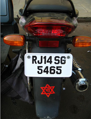 Indian motorcycle Hexagram