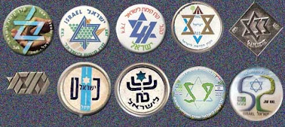 JNF Pins Carrying Magen David emblems logo