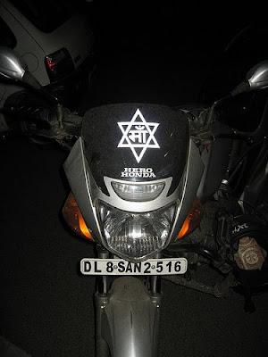 סמל הגנה הודי על אופנוע