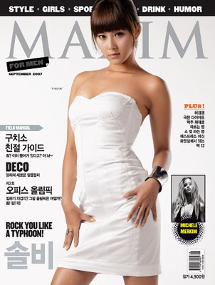 1 Scandal lộ phim sex của ca sỹ Hàn Quốc Kwon Seon Mi