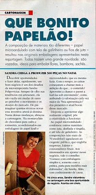 EMBALAGENS DE PAPELÃO PASSO A PASSO