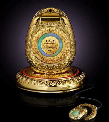 Móvil Golden Buddha Phone esmeraldas y oro Mobile Phone emeralds and gold