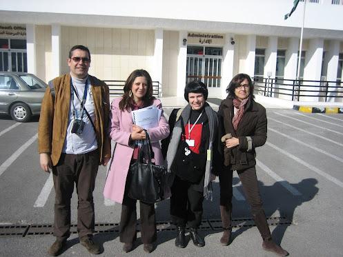 "Main entrance ""Amman Baccalaureate School"""