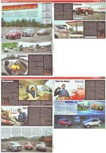 Komparasi Toyota Fortuner G M/T vs Chevrolet Captiva Sport D A/T vs