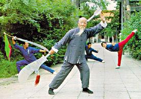 Drag n rojo la bienvenida al wu shu kung fu for Maitre art martiaux chinois