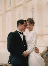 Our Wedding - November 1996