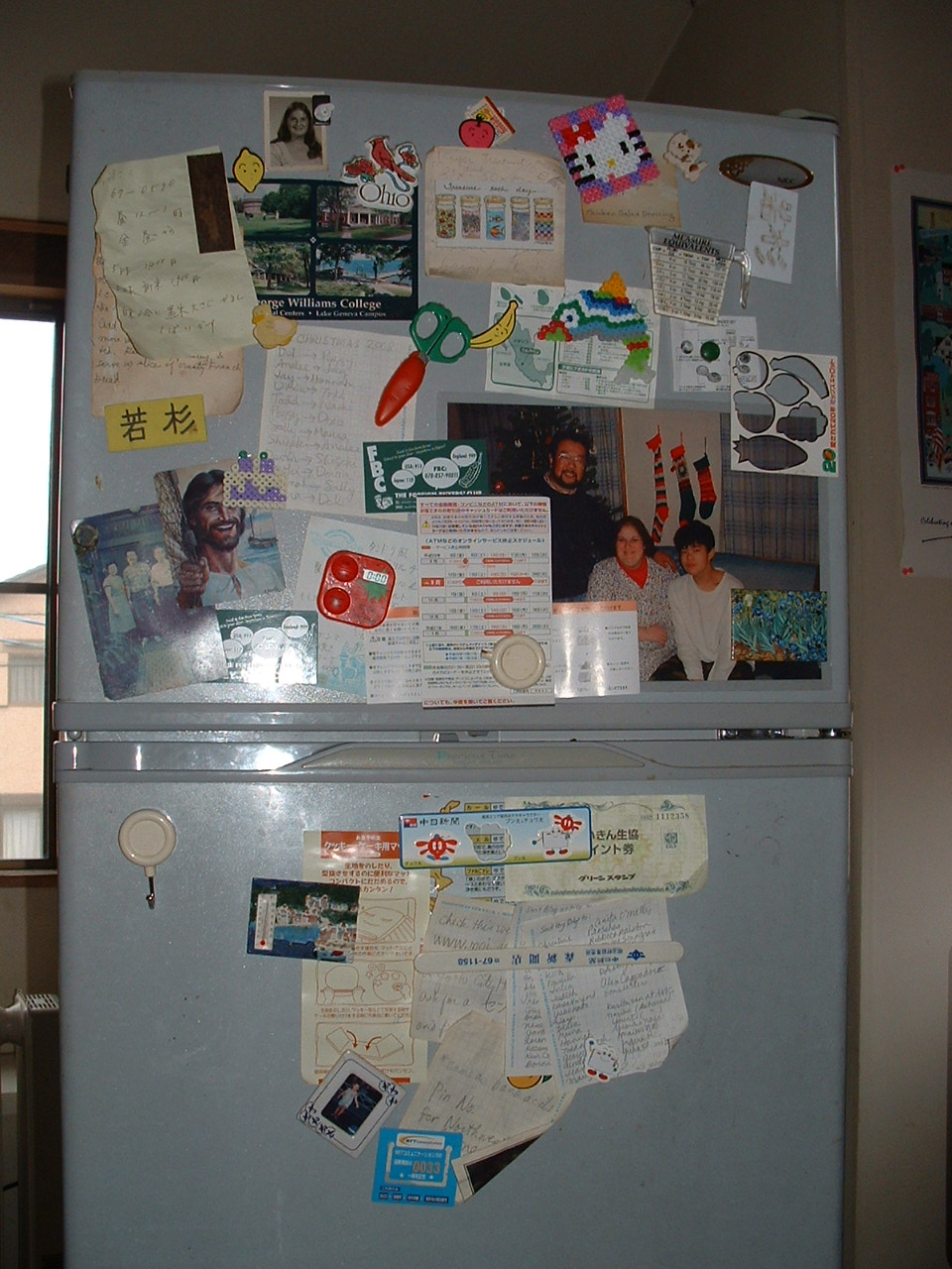 [the+old+fridge]