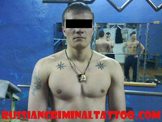 russian prison tattoo