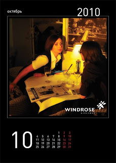 sexy windrose stewardess calendar 12