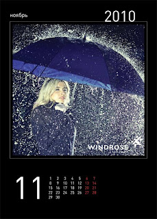 sexy windrose stewardess calendar 13