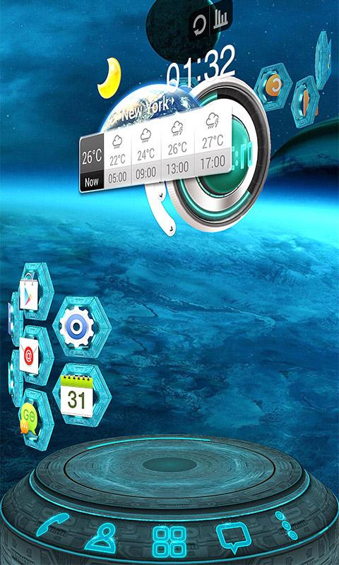 next launcher 3d terbaru