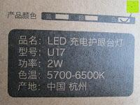 Chinesisch: GHB dimmbare LED Schreibtischlampe 3-Level Helligkeit 360° flexiblen Schwanenhals Tischlampe -Weiß [Energieklasse A+]