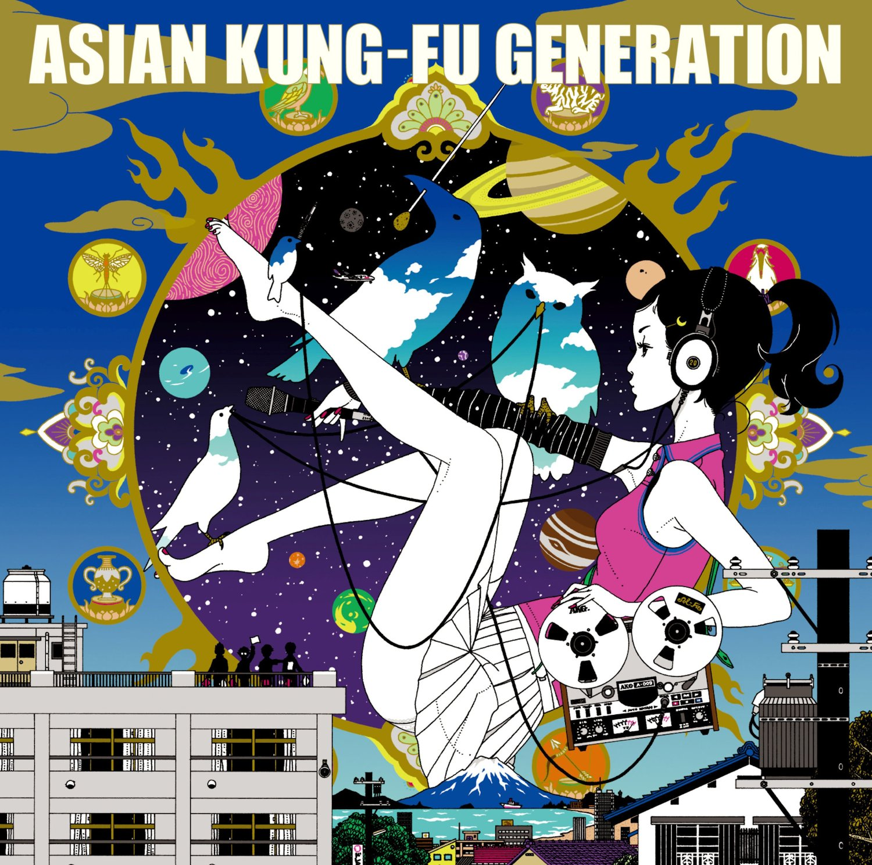 Asian Kun Fu Generation