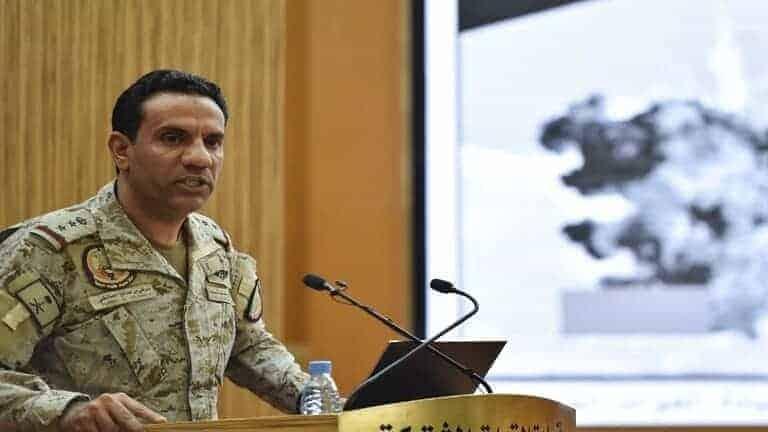 التحالف-العربي-بقيادة-السعودية-يعلن-إسقاط-طائرتين-مسيرتين-أطلقها-الحوثيون-في-اليمن-باتجاه-المملكة