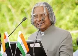 my academic space my visions for dr a p j abdul kalam  the people s president