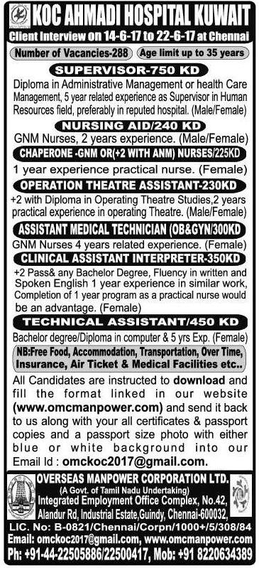 KOC Ahmadi Hospital Kuwait Jobs - Gulf Jobs for Malayalees