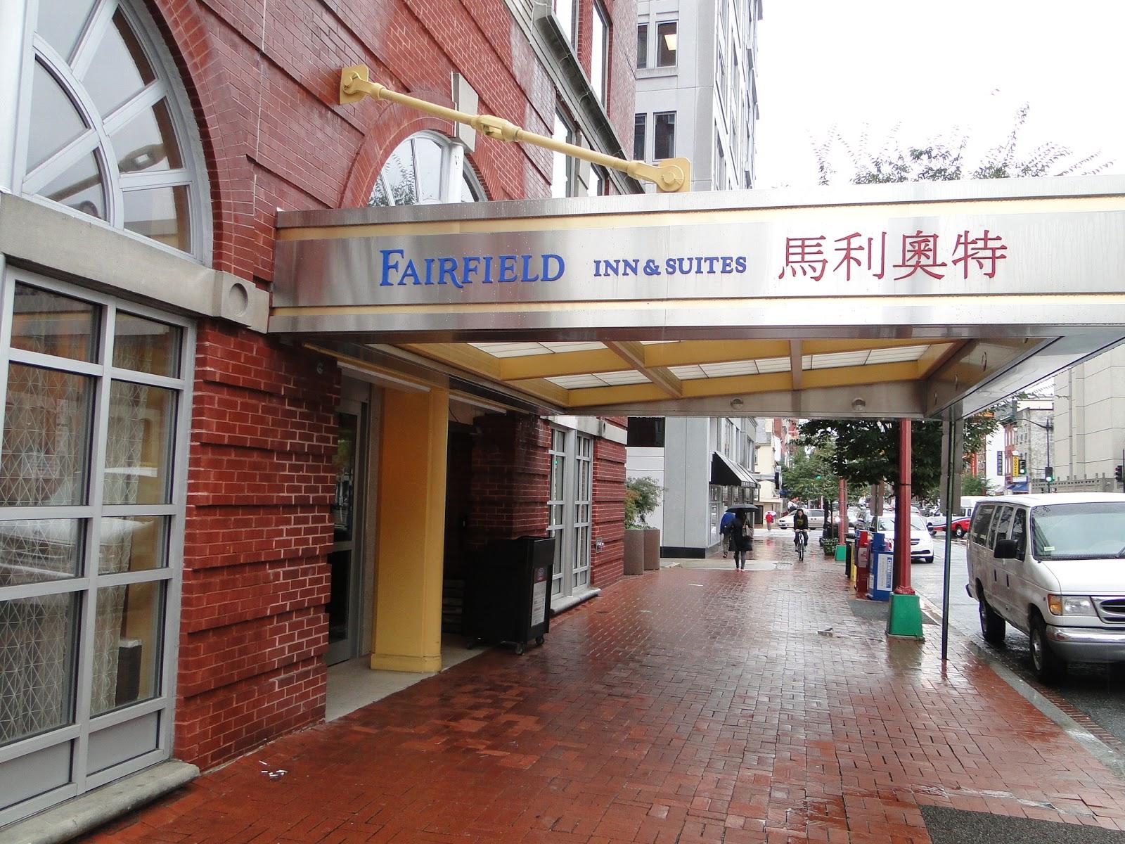 Fairfield Inn & Suites (Washington, USA) | A traveling
