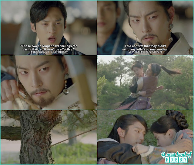 4th prince injured from saving hae soo from king yo arrow - Moon Lovers Scarlet Heart Ryeo - Episode 16 Review (Eng Sub)