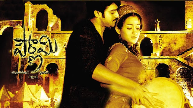 Pournami Movie Best scene