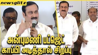 PMK's shadow budget for agricultural Sector | Anbumani
