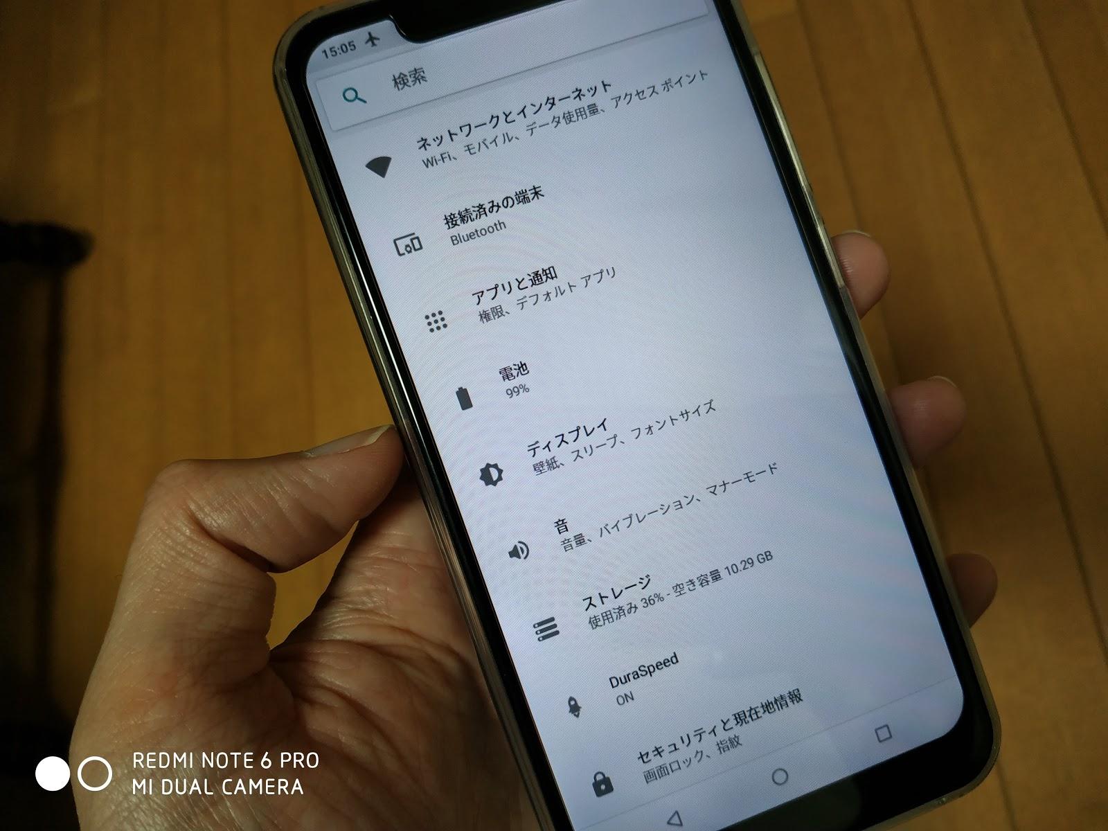 日本語入力も問題なし OUKITEL C12 pro