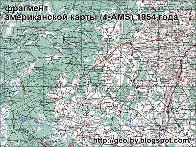 Фрагмент американской карты (4-AMS) 1954 года