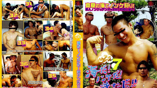 G@MES Nozoki 7 – The Sea! Straights! Women Pick Up Men!!