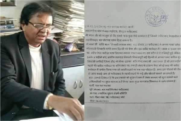 advocate-ln-parashar-request-central-thana-faridabad-fir-on-tahsildar-news