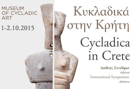 'Cycladica in Crete' at the Museum of Cycladic Art in Athens