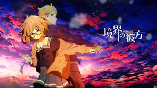 Kyoukai no Katana – Todos os Episódios