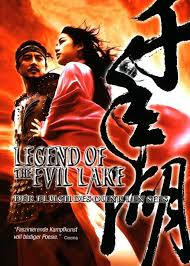 The Legend of Evil Lake (2003)